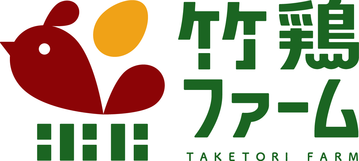 竹鶏ファーム 志村竜生のブログ